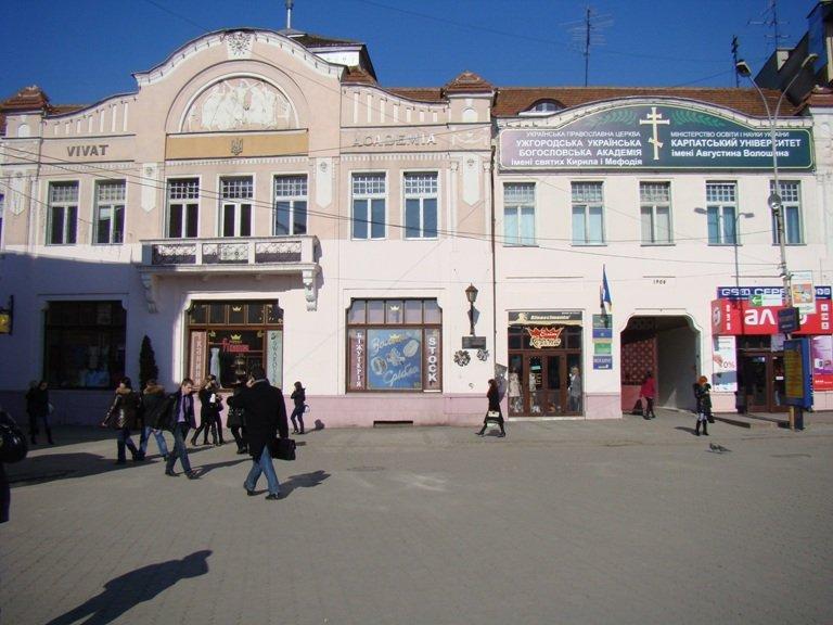 комплекс «Корона» в Ужгороді