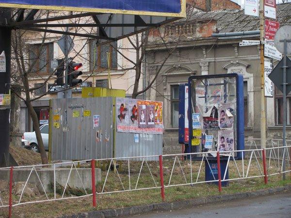 Рекламоносії в Ужгороді