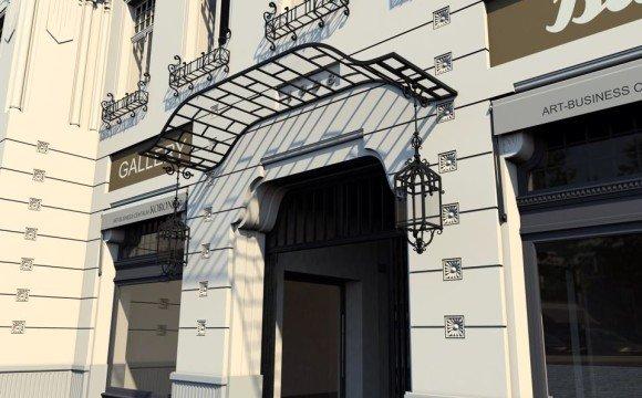 """Художники-ковалі почали практичну реалізацію деталей """"Корони"""""""