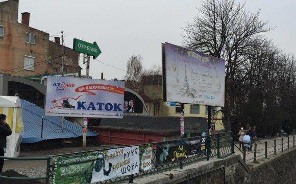 Демонтаж рекламних білбордів