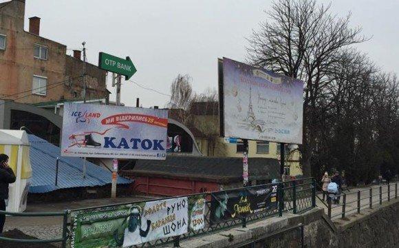 Іван Волошин за ділову співпрацю та Ужгород без білбордів