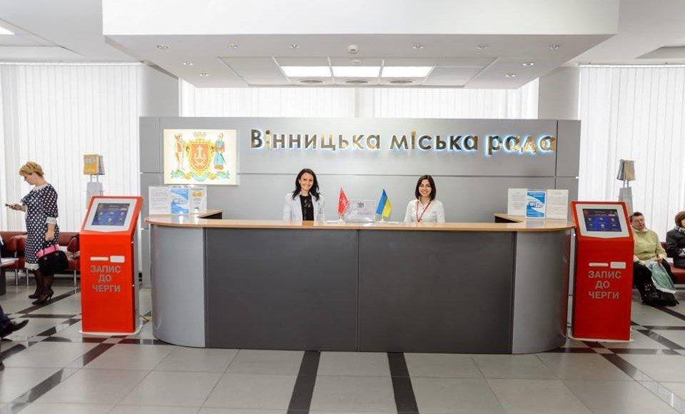 У будівлі Вінницької міської ради