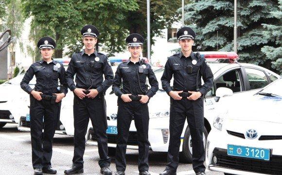 Нова поліція