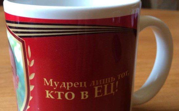Членам партії ЄЦ вручили подарунки із зображеннями георгіївських стрічок