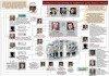 Проти заступниці прокурора порушено кримінальне провадження за фабрикування справи по «Короні»
