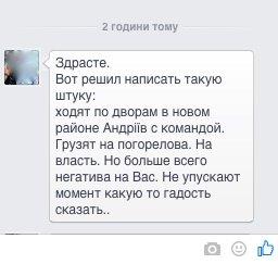 Богдан Андріів. Іван Волошин