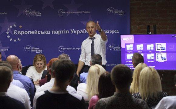Іван Волошин ЄПУ