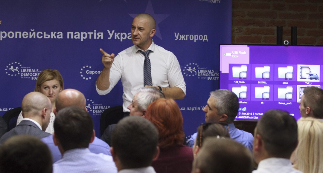 Іван Волошин Європейська партія України