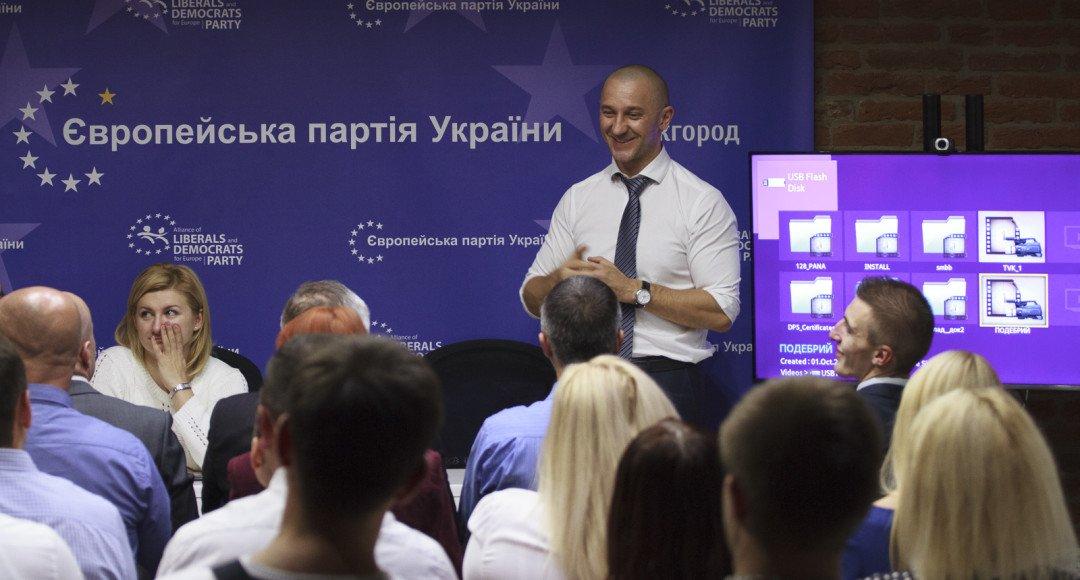 Іван Волошин. 12 кроків