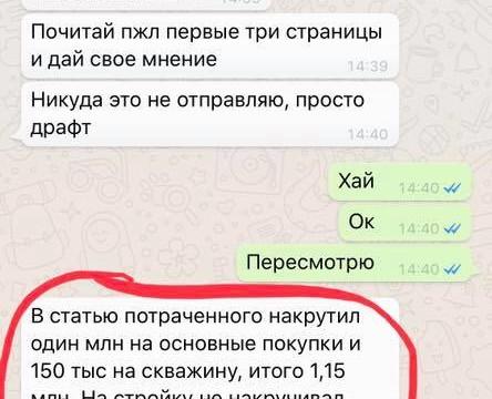 perepyska-z-brodi01